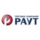 Краткий отчёт по техническому аудиту угольных предприятий Кузбасса